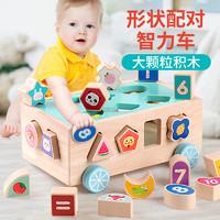 嬰兒童玩具益智力動腦早教啟蒙積木0寶寶1一2到3歲半男女孩多功能