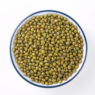 十月稻田 绿豆 2.5kg