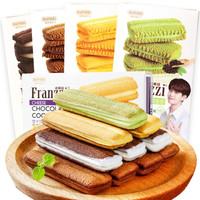 Franzzi 法丽兹 曲奇饼干 黑巧克力味 58g*4盒