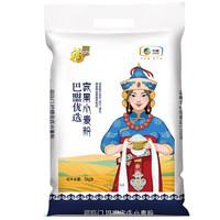 PLUS会员:福临门 巴盟优选 家用小麦粉  5kg