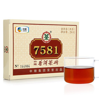 Chinatea 中茶 7581 云南普洱茶砖 250g