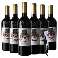 法國朗格多克原瓶進口 黑艦雕花重型瓶斗牛犬229干紅葡萄酒婚慶紅酒送禮稀有14度750ml*6瓶整箱
