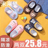寶寶地板襪兒童嬰兒襪子防滑隔涼春秋室內四季款夏季學步薄款厚底