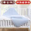 黄古林婴儿凉席宝宝透气婴儿床幼儿园儿童床席可机洗水洗凉感童席