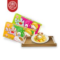 安記(ANJI)兒童果香味咖喱塊70g/盒*2 清甜果香(草莓味) 柔和果香(蘋果味) 塊狀咖喱調味料