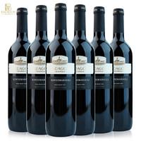 格魯吉亞紅酒 巴達果尼 金茲瑪拉烏利KINDZMARAULI 女士半甜紅葡萄酒 整箱聚會裝 750mL*6