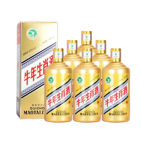 贵州茅台镇纯元 53度酱香型粮食白酒500ML *6瓶牛年生肖收藏酒