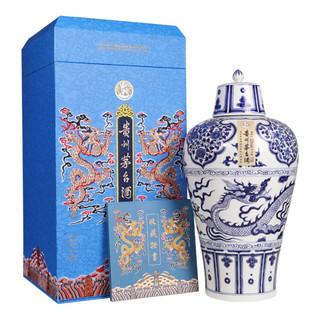 MOUTAI 茅台 元青花 53%vol 酱香型白酒 7500ml 单瓶装