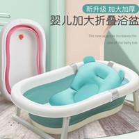 涵语贝婴儿洗澡盆 婴儿浴盆新生儿澡盆儿童可坐可躺宝宝大号防滑用品 蓝色浴盆+浴垫+水温计+海洋球