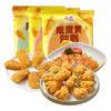Fovo Foods 凤祥食品 鸡肉组合装 咸蛋黄味 1.05kg(嫩骨鸡340g+鸡翅根450g+鸡排260g)