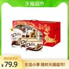 Dove/德芙牛奶巧克力588g礼盒装休闲零食大礼包送礼糖果