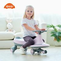 兒童扭扭車萬向輪1-3歲男女孩寶寶搖擺滑行滑滑妞妞溜溜車防側翻