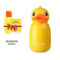 B.Duck 小黄鸭 保温杯  330ml  +凑单品