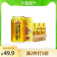 珠江啤酒10度金麥穗菠蘿啤330ml*12罐裝酒水易拉罐果小麥啤酒酷爽