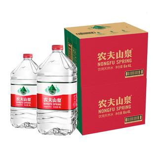 NONGFU SPRING 农夫山泉 矿泉水 4L*6桶*2箱