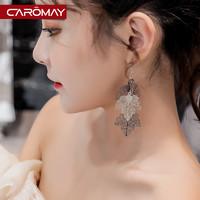 韓國楓葉度假風流蘇耳環女925銀針網紅簡約個性夸張長款耳墜耳飾