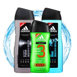 adidas 阿迪达斯 Adidas)男士沐浴露套装(冰点400ml+激情400ml+源动激活250ml)