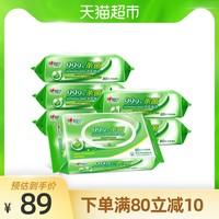 心相印湿巾卫生80片6包家用家庭杀菌消毒湿纸巾实惠批发