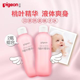 pigeon 贝亲 婴儿桃叶精华爽身露 200ml 2瓶装