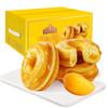 葡记 甜甜圈面包 芒果味 1kg