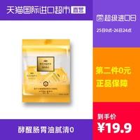 瑞琪奧蘭麥盧卡蜂蜜酵素果凍果蔬酵素排宿便120g
