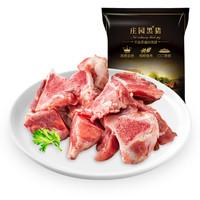 高金 黑豬湯骨1kg 免切豬尾骨豬髖骨豬骨頭 豬骨高湯煲湯食材 國產黑豬肉生鮮