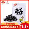 佳宝青梅小黑丸32g青梅精丸梅精糖梅子糖糖果特别酸的休闲小零食