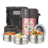 日本泰福高 不銹鋼三層真空保溫飯盒 保溫桶 男女便當盒 多層保溫提鍋 大容量保溫飯盒 *3件