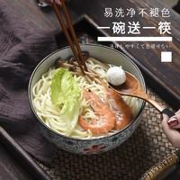 面碗家用6寸泡面碗大湯碗單個牛肉拉面專用創意日式陶瓷餐具面條