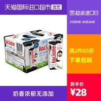 【直營Laciate盧森牧場進口全脂純牛奶200ml*12盒禮盒學生兒童奶