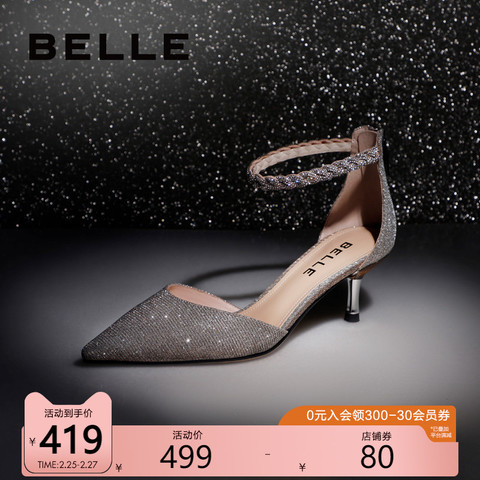 百丽星辰仙女风高跟凉鞋女春夏商场新款一字带水晶鞋BSCD1BK0