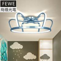飛穩 簡約現代兒童燈溫馨臥室燈LED吸頂燈飾時尚皇冠可愛創意男孩女孩燈具 藍色-直徑46cm 單色白光41W