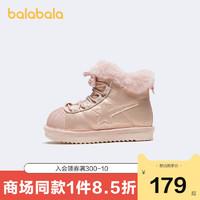 巴拉巴拉女童鞋子新款板鞋兒童貝殼頭寶寶鞋冬靴