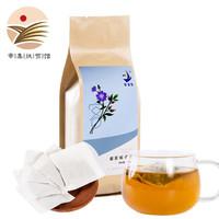 菊苣梔子茶160g降玉酸排蘭尿葛根桑葉百合花草茶 菊苣梔子茶160g