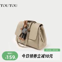 toutou2020新款上班通勤包包女大容量气质手提包高级感单肩腋下包