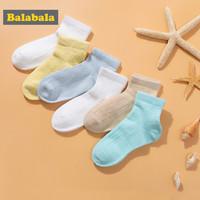 巴拉巴拉婴儿袜子棉新生婴夏季薄款宝宝棉袜地板袜纯色短袜三双装