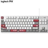 Logitech 罗技 吾皇万睡系列 K835机械键盘 84键 白色