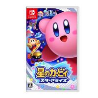 任天堂Switch游戏 NS 星之卡比 新星同盟 中文版 中文现货速发+凑单品
