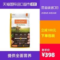 美国进口Instinct百利生鲜本能无谷鸡肉主粮全猫粮11磅