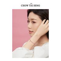 CHOW TAI SENG 周大生 S1HC0008-2 银925心饰手链