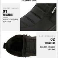 回力男鞋冬季新款高帮加厚保暖鞋休闲一脚蹬懒人鞋加绒棉靴雪地靴