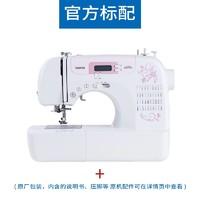 3月5日预售:Brother 兄弟 BC800 自动缝纫机
