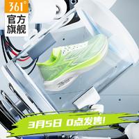 361飞燃PB跑鞋碳板竞速跑鞋