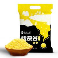 京东PLUS会员:巡天上谷 张杂谷13号黄小米 5斤