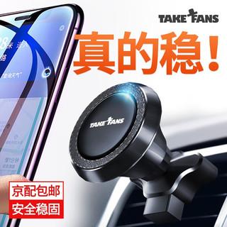 汽车吸盘式真空大吸力手机支架