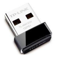 台式机笔记本微型 USB无线网卡WiFi接收器发射