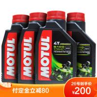 摩特(MOTUL)5100 4T 酯类半合成摩托车机油润滑油10W-40 SM级 1L 4瓶装