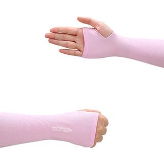 DECATHLON 迪卡侬 迪卡侬冰袖防晒手袖女套袖袖套男护臂夏季长薄款防紫外线冰丝护袖