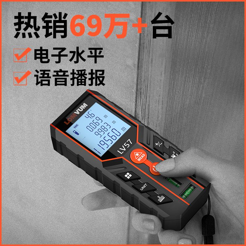 龙韵激光测距仪高精度红外线测量仪手持距离量房仪激光尺电子尺子