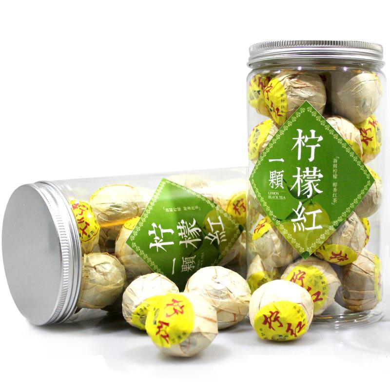 五茗仙 柠檬红茶叶云南滇红小柠红250g
